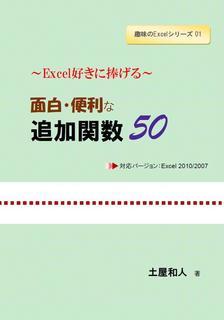 EF50Cover.jpg