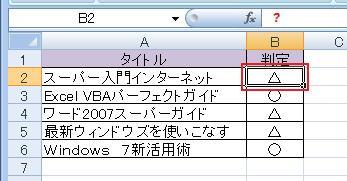 quiz26.jpg