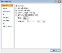 zushosiki.jpg